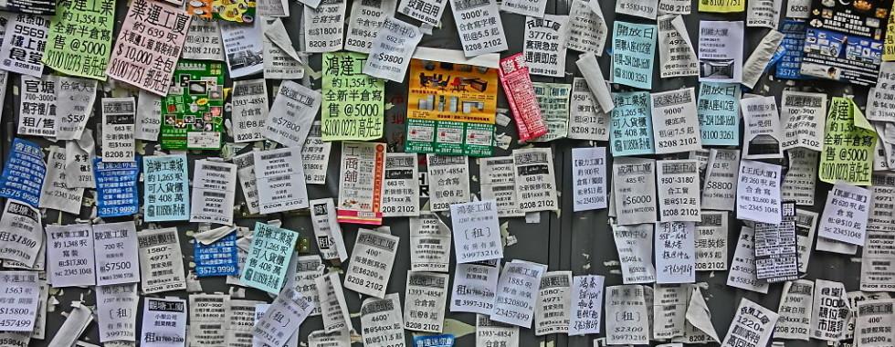 Chong Yip Street, Kwun Tong, Hong Kong